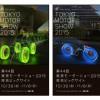 Light Painting Photography Jan Leonardo Tokyo Motor Show 01