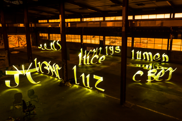 Light Painting Contest 06 February-2015